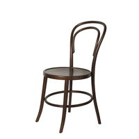 Walnut Bentwood Chair